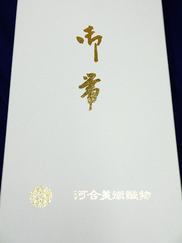 DSC08865