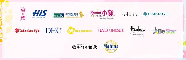 日本女子博覧会協賛
